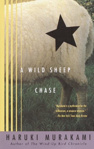 A Wild Sheep Chase: A Novel (Trilogy of the Rat)