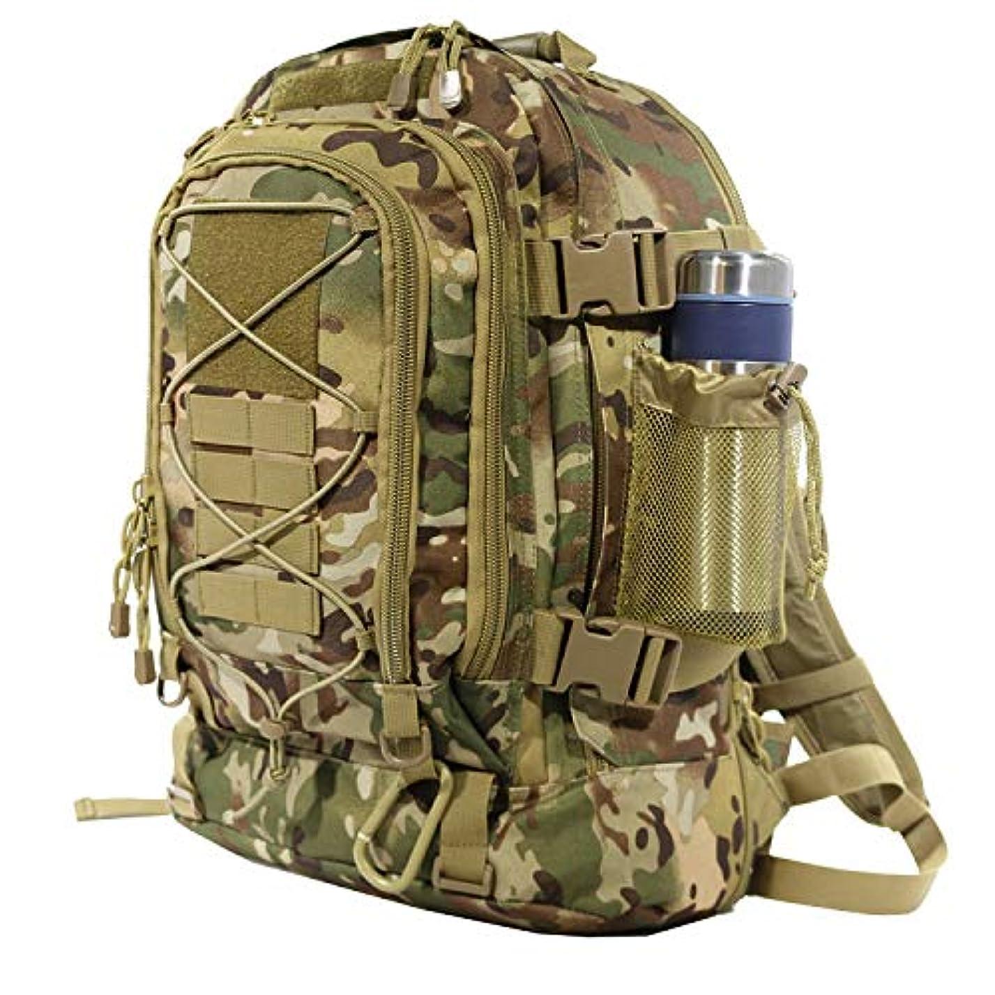 姪チョップ対応するARMYCAMOUSA 40L Outdoor Expandable Tactical Backpack Military Sport Camping Hiking Trekking Bag (08001 Multicam) [並行輸入品]