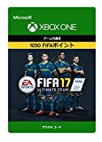 FIFA 17 ULTIMATE TEAM FIFAポイント 1050|オンラインコード版 - XboxOne