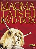 マグマ大使 DVD-BOX 【初回限定版】