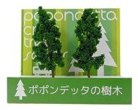 ポポンデッタの樹木 レギュラー 緑色 (90mm)