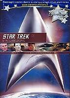 Star Trek 9 - L'Insurrezione (Edizione Rimasterizzata) [Italian Edition]
