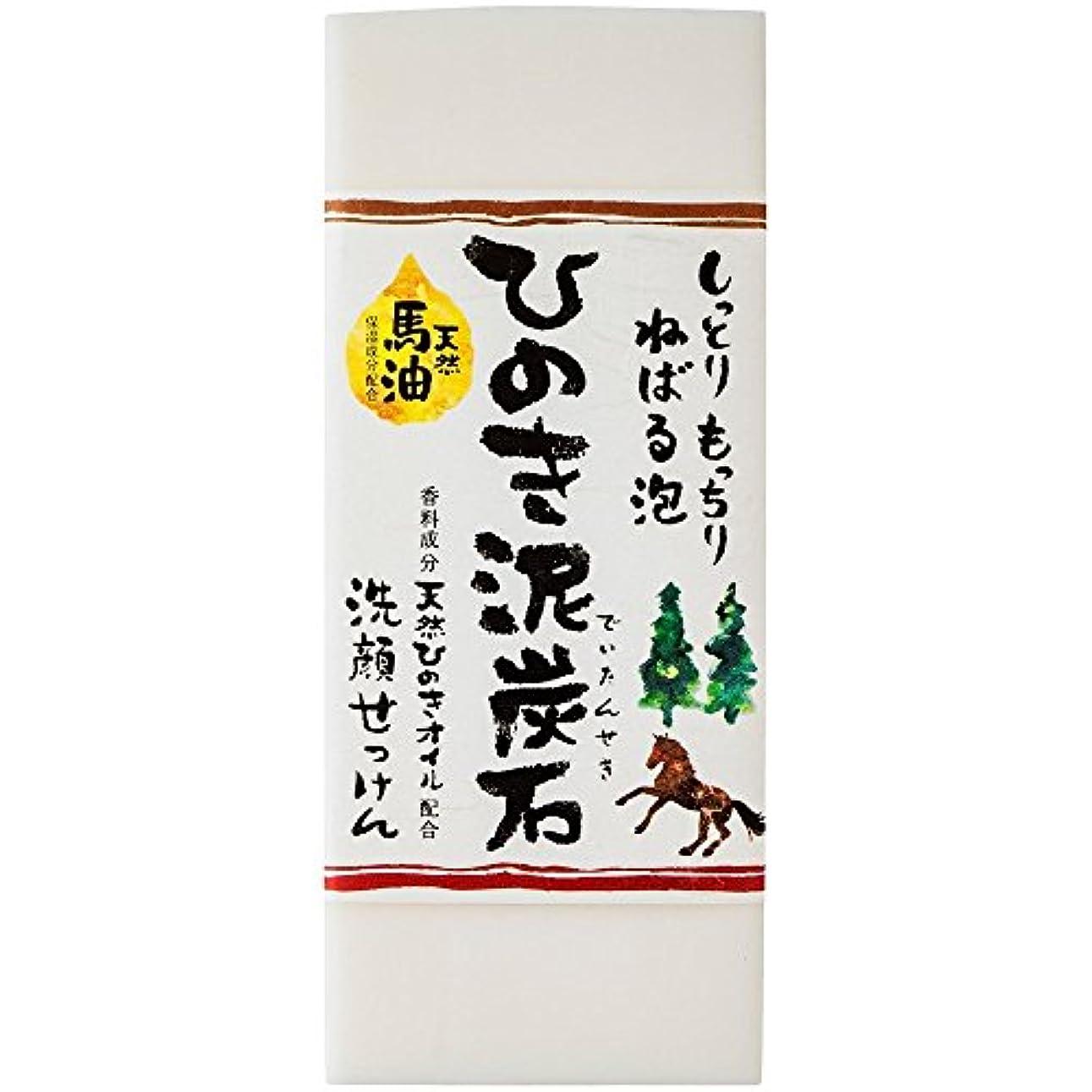クアッガ信条コンプリートひのき泥炭石 洗顔せっけん うるおいタイプ 150g