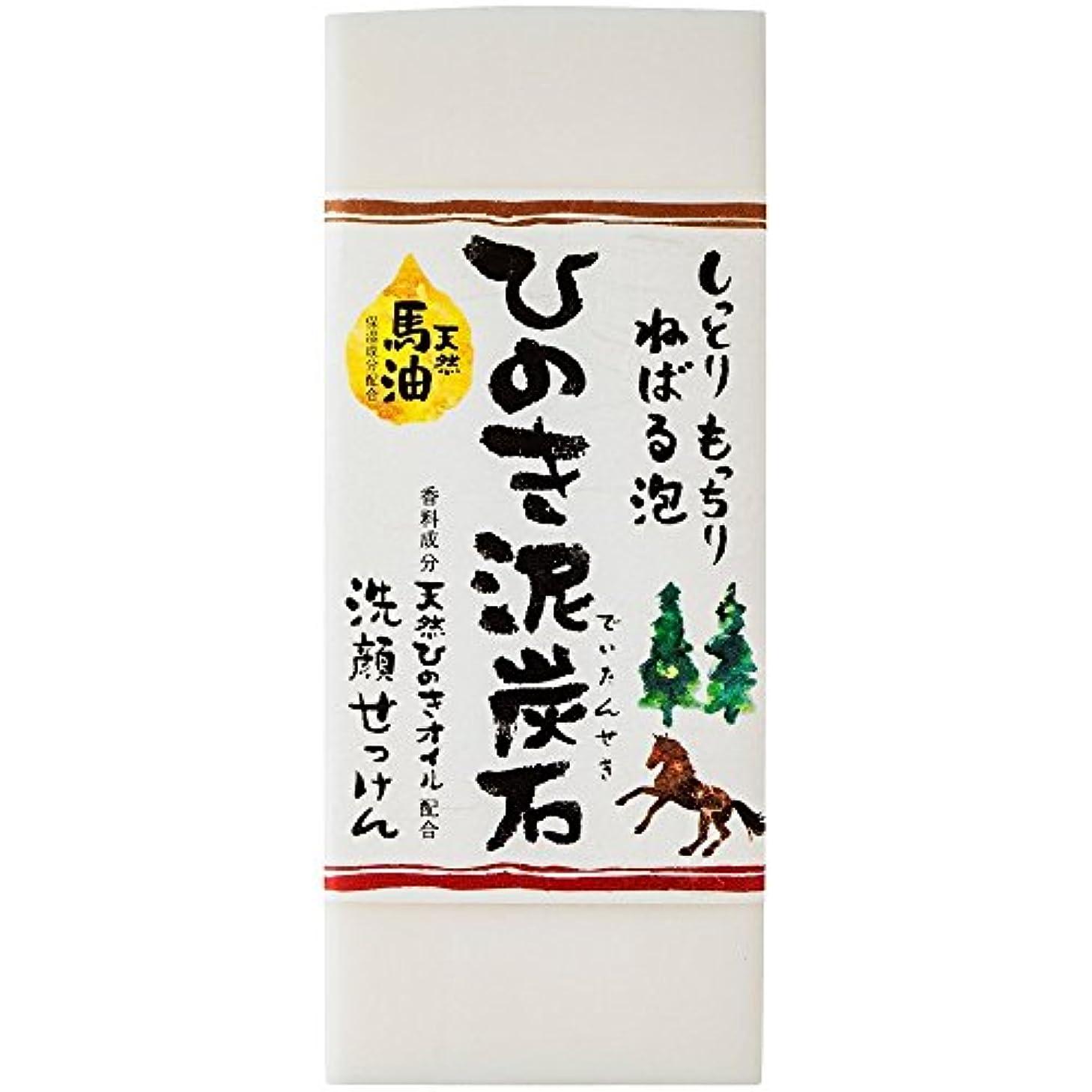 ダイアクリティカルオプショナルスローガンひのき泥炭石 洗顔せっけん うるおいタイプ 150g