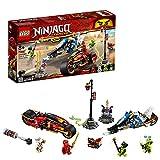レゴ(LEGO) ニンジャゴー カイ&ゼンのバイクレース 70667