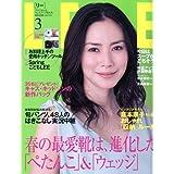 LEE ( リー ) 2010年 03月号 [雑誌]