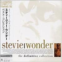 ベスト・コレクション (the definitive collection)