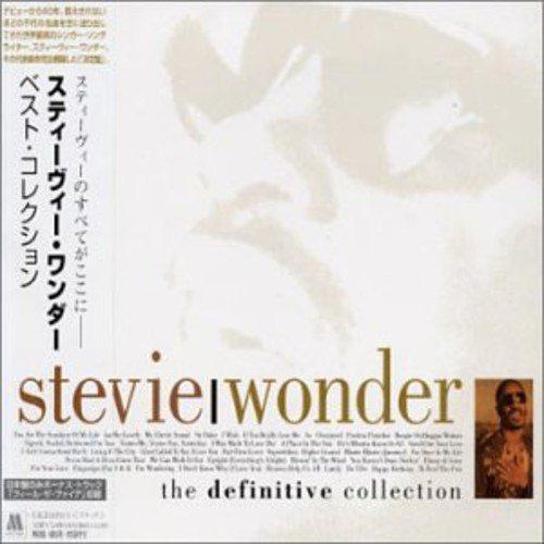 スティーヴィー・ワンダー『ベスト・コレクション(UICY-78543/4)』