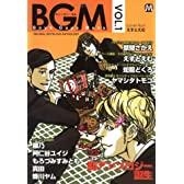 BGM VOL.1―Boys Guys Mens (MARBLE COMICS)