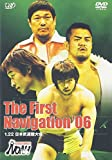 PRO-WRESTLING NOAH The First Navigation '0...[DVD]