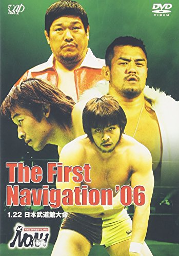 PRO-WRESTLING NOAH The First Navigation '06 1.22日本武道館大会 [DVD]