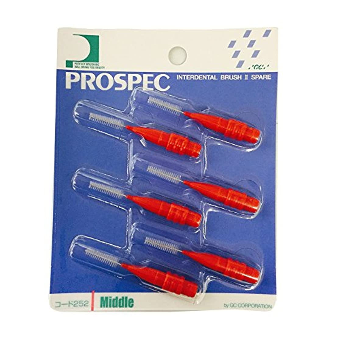 万一に備えて刈り取る出力GC(ジーシー) プロスペック歯間ブラシII スペアー M 6本入