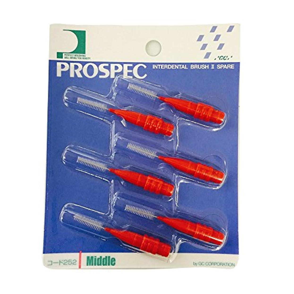 持続的困惑した配列GC(ジーシー) プロスペック歯間ブラシII スペアー M 6本入