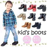 ブーツ キッズ 男の子 女の子 裏ボア付き ミドル丈 防寒 子供 靴 スノーブーツ フリンジブーツ エンジニアブーツ レースアップブーツ 編み上げブーツ