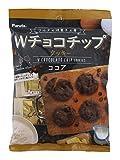 フルタ  Wチョコチップクッキーココア(8枚)  8枚