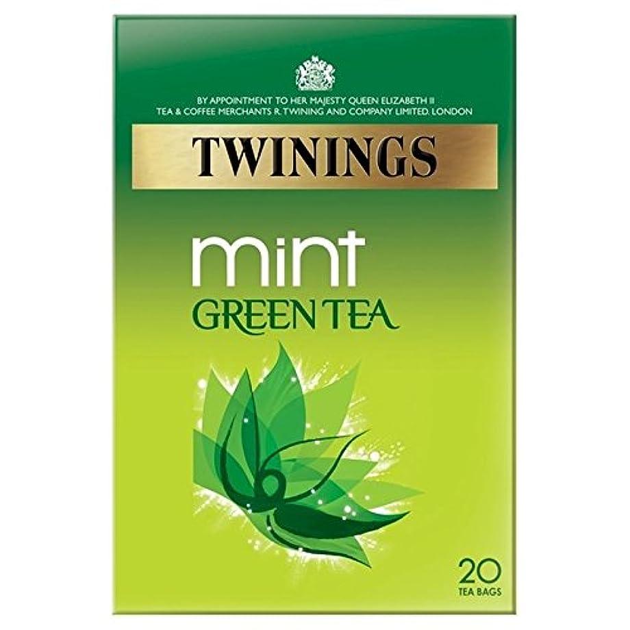 厚さ特定の分割1パックトワイニングのミントグリーンティー20 (x 4) - Twinings Mint Green Tea 20 per pack (Pack of 4) [並行輸入品]
