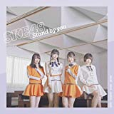 Stand by you(TYPE-B)(通常盤)(CD+DVD)