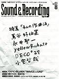 Sound & Recording Magazine (サウンド アンド レコーディング マガジン) 2011年 08月号 [雑誌]