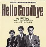 ハロー! グッバイ オリジナル・サウンドトラック