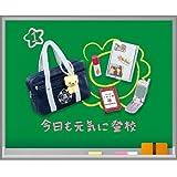 ぷちサンプルシリーズ 思い出の高校生活 [1.今日も元気に登校](単品)