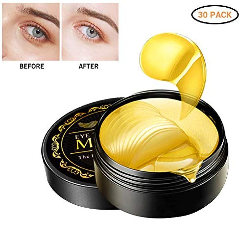 処理残り物メンターBSMEAN コラーゲンアイマスク、30ペアアイマスク、アンチエイジングアイパッチ、24Kゴールドアイマスク、コラーゲンアイパッド、ダークサークル用アイトリートメントマスク、目の腫れ、しわ