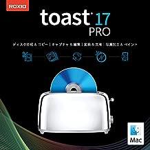 Toast 17 Pro|ダウンロード版