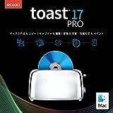 Toast 17 Pro ダウンロード版