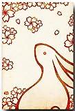 和風イラスト ポストカード 染絵風 「桜兎」 桜絵葉書 和道楽