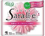 サラサーティSara・li・e ナチュラルリネンの香り × 3個セット