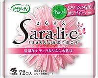 サラサーティSara・li・e ナチュラルリネンの香り × 36個セット