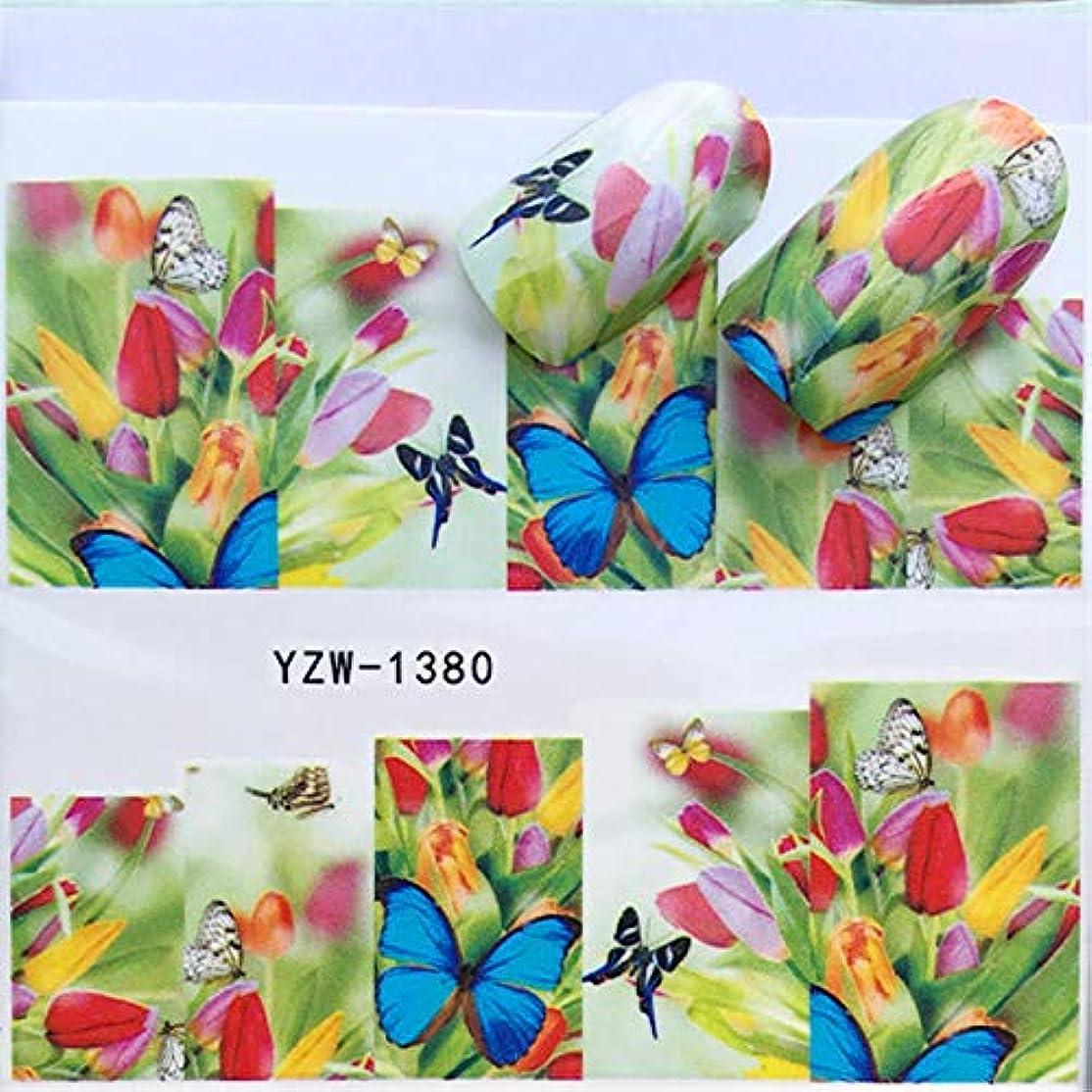 人に関する限り表面エキサイティングSUKTI&XIAO ネイルステッカー 1ピースフラワーシリーズParttenネイルスライダーアート水転写ステッカーネイルアートデコレーションデカールマニキュア、Yzw-1380