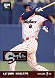 BBM1994 ベースボールカード スラッガーカード No.SL4 広沢克己