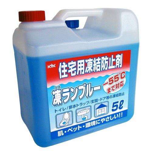 KYK 住宅用凍結防止剤 凍ランブルー 5L 41-051