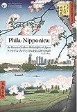 フィラ Phila-Nipponica: An Historic Guide to Philadelphia & Japan フィラ・ニッポニカ:フィラデルフィアと日本を結ぶ歴史的絆