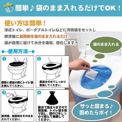 防災用品 簡易トイレ 防災対策 非常用トイレセルレット 30回分【災害 防災 非常 用品 グッズ 】