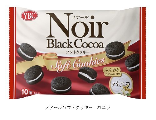 ヤマザキビスケット ノアールソフトクッキー バニラ 10個×10袋