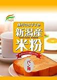 (お徳用ボックス) 藤井のお勧め 新潟産米粉 パン用 380g 2個入り / 藤井商店