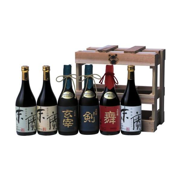 末廣 吟醸セラー (720ml×6本) [福島県]の商品画像