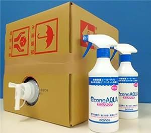 除菌・消臭剤 【エコノアクア】20リットル、スプレー用空ボトル2本+コック付 殺菌装置メーカーが作った除菌水 次亜塩素酸ナトリウムが主成分で除菌および消臭。アルコールでは除菌できない菌にも効果的。中性なので安心、安全に除菌