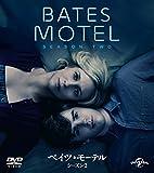 ベイツ・モーテル シーズン2 バリューパック[DVD]