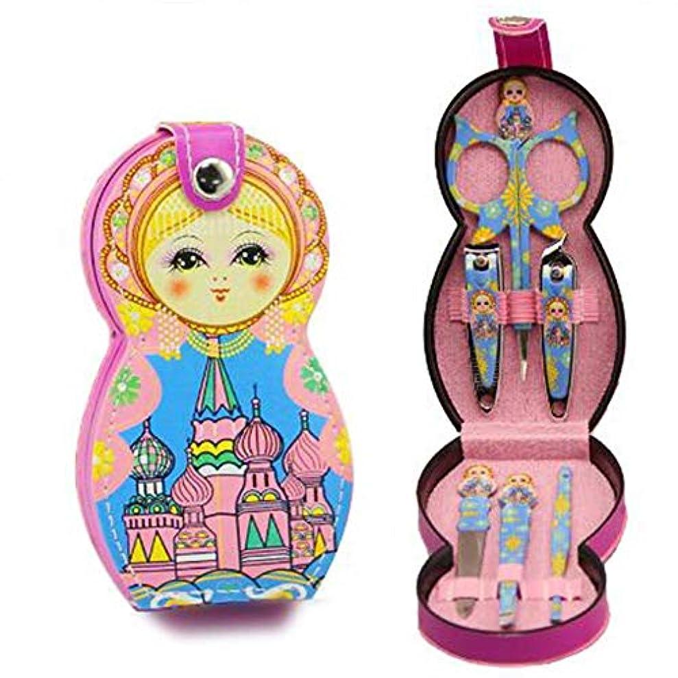 岸ボード最近爪切りセット 可愛い ロシア人形 ネイルケアセット マニキュアセット 職人技 滑らかな線 ステンレス鋼 耐用 ポータブル 携帯便利 収納ケース付き 6色はランダムで1色のみ