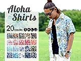 ROUSHATTE(ルーシャット) アロハシャツ コットン 裏使い 総柄プリントシャツ