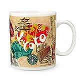 STARBUCKS 京都 Kyoto 祇園舞妓 東寺 五重塔 金閣寺 超和風マグカップ ご当地