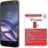 モトローラ スマートフォン Moto Z 64GB ブラック / ゴールド 国内正規代理店  AP3827AE7J4 & ワイモバイル(Y!mobile) ナノSIM スターターキット