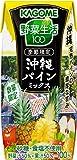 カゴメ 野菜生活100 沖縄パインミックス 195ml×24本