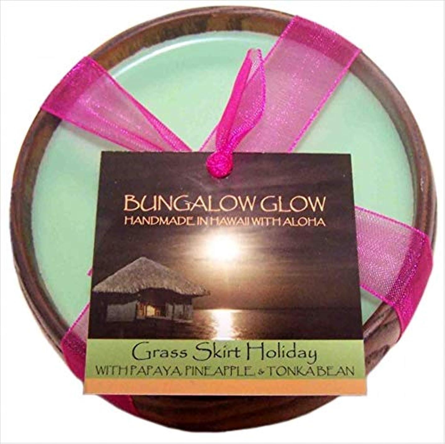 【正規輸入品】 バブルシャック?ハワイ Bubble shack Poi candle ポイキャンドル grass skirt holiday グラススカートホリデイ 220g