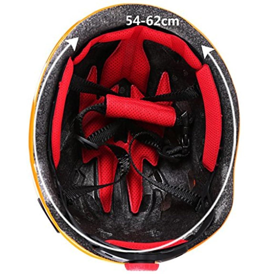 滞在知事コーン【ノーブランド品】 EPS + PC製 調整可能 アウトドア 登山 ヘルメット 安全 登山 保護ギア 全4色選べる - ホワイト