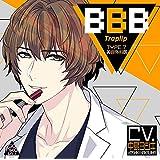 BBB–Traplip- TYPE.7 美容外科医 (CV.中島ヨシキ)
