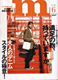 monthly m (マンスリーエム) 2008年 06月号 [雑誌]