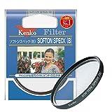 Kenko レンズフィルター ソフトン・スペック(B) 52mm ソフト描写用 352274